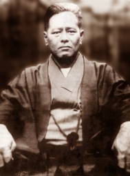 MIYAGI SHOGUN SENSEI (1888 - 1953)