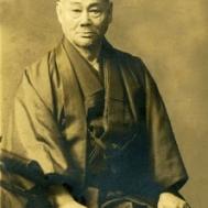 Motobu Chōki 本部 朝基 (1870–1944)