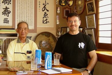 OKINAWA 2006