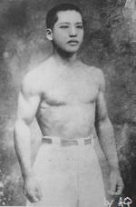 ARAKAKI ANKICHI (1899 - 1929)