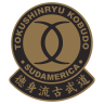 TOKUSHINRYU SUDAMERICA SIN FONDO
